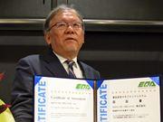 タオルメーカーが食品安全ISO取得 目指すは「食べられるタオル」、京都で社長語る