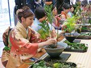 池坊で「初生け式」 1500人が新たな年の精進誓う