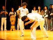 京都で「グローバル婚活」開催へ サルサやカポエラなど異文化ワークショップも