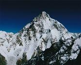 冒険家・石川直樹さん、京都で「世界で最も危険な山」への挑戦語る