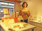 京都の老舗「半兵衛麩」が作るチョコ菓子 伝統の技と味バレンタインに