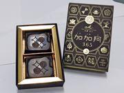 祇園に4年に1日だけの「流れ星」チョコ 「マールブランシュ」のチョコ専門店で