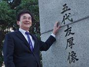 京都でNHK朝ドラ「あさが来た」の時代考証、原口泉さん講演へ