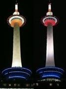 京都タワーがLED化 点灯式で公式ソング初披露、SNS企画も
