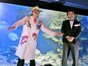 京都水族館がリニューアル 「さかなクン」も登場