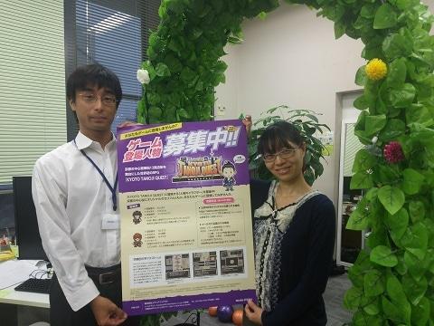 「メディアインパクト」の宮嶋健人社長(左)と宮嶋茉莉緒さん(右)