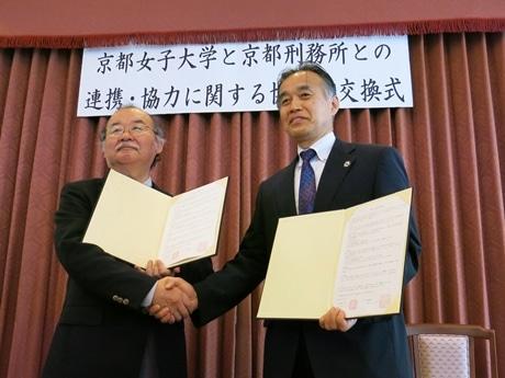 協定書を交換する林忠行学長と山本孝志刑務所長