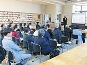 京都・西陣の旧電話局がインキュベーション施設に オープニング講演も