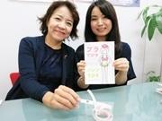 京都女子大とワコールが産学連携企画 「ブラで変わる自分」テーマに