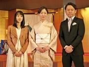 川端康成の小説「古都」、現代版が映画に 京都の記者発表に松雪泰子さん