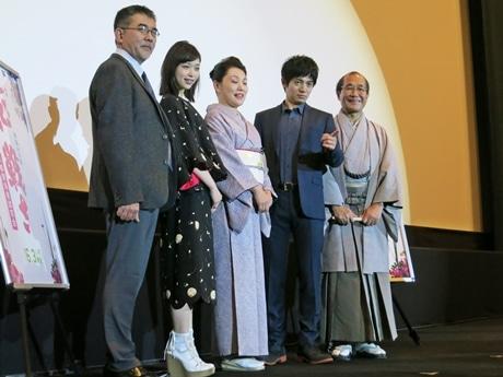 左から篠原監督、森川葵さん、池坊専好さん、和田正人さん、門川市長