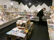 京都・三条のギャラリーで「2週間限定の本屋さん」 100人以上が参加