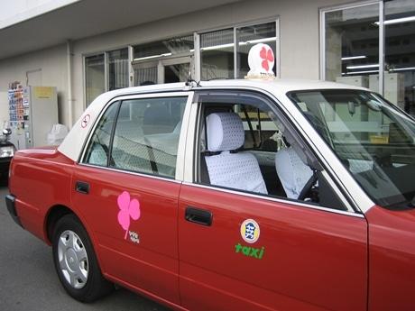 quality design 0ea91 9fbd3 京都にバレンタイン限定タクシー ピンクのロゴマーク車両を29台 ...