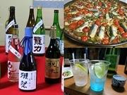 京都国際会館で日本酒イベント 「獺祭」旭酒造含む46蔵参加