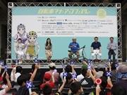 京都で親子向け自転車イベント 「ストライダー」試乗や保険加入義務化PRも