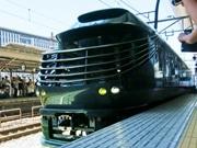 「トワイライトエクスプレス瑞風」 一番列車が京都に