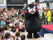 祇園祭・山伏山に「くまモン」登場 熊本ブースをPR、売り上げの一部は寄付