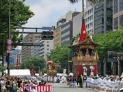 祇園祭・前祭巡行 2年ぶりの好天
