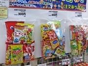 京都のスーパーで地蔵盆用の菓子 値段別に3種類を用意