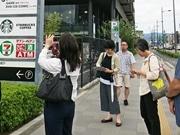 京都リサーチパークで「マッピングパーティ」 スマホアプリで「みんなの地図」作り