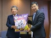 カルビーの「地元味ポテトチップス」 京都は「ちりめん山椒味」、ツイート企画も