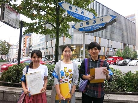 四条烏丸で学生が百貨店に関するアンケート調査 インバウンド向けサービス研究で