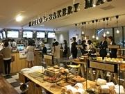 京都マルイ上のレストラン街にパンのセレクト店 レストランとのコラボも