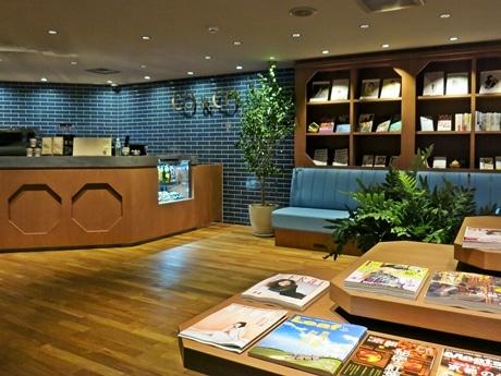 書店やカフェ、コワーキングスペース、英会話学校や自習室を備えた「グローバルラウンジ」
