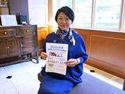 京都国際映画祭で「SDGs花月」 国連の取り組みとお笑いが異色コラボ