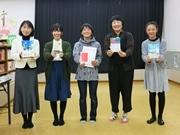 京都市中央図書館でビブリオバトル 小学生から60代まで「異世代」交流戦