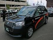 京都で次世代タクシー「JPN TAXI」運行開始へ 9社が出発式