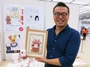 京都にご当地インク「弁柄色」発売 万年筆画家サトウヒロシさんとコラボ