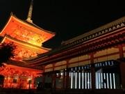 清水寺で音と光のアートパフォーマンス奉納へ 夜の特別拝観のオープニング企画で