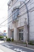 京都で「共創」テーマにディスカッション 参加者の持ち込みも歓迎