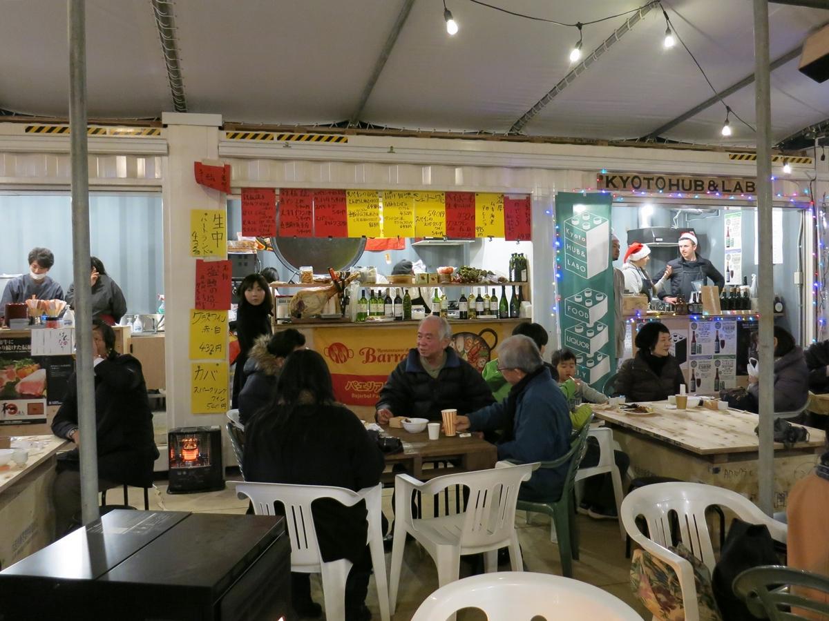 様々な飲食店が並ぶ「崇仁新町」