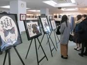 NTT京都支店で南久美子さん作品展 書と漫画組み合わせる