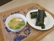 京都国際マンガミュージアムに「クッキングパパ」コラボカフェ 作中メニューを提供