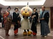 京都タワーで「宝恵駕籠」巡行イベント たわわちゃんも参加