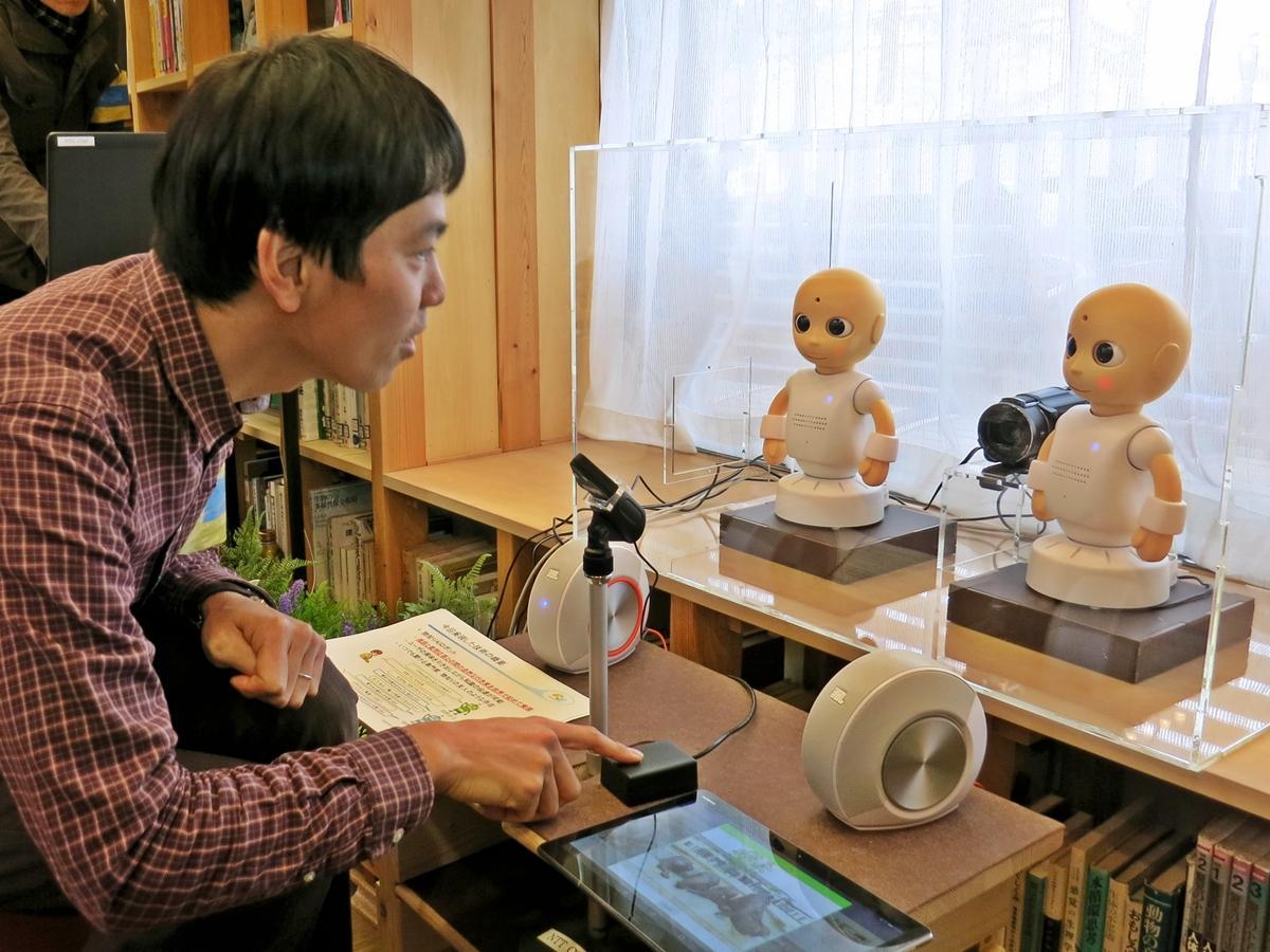 ロボットとの会話の様子