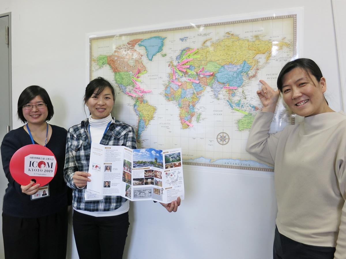 京都大会準備室のメンバー