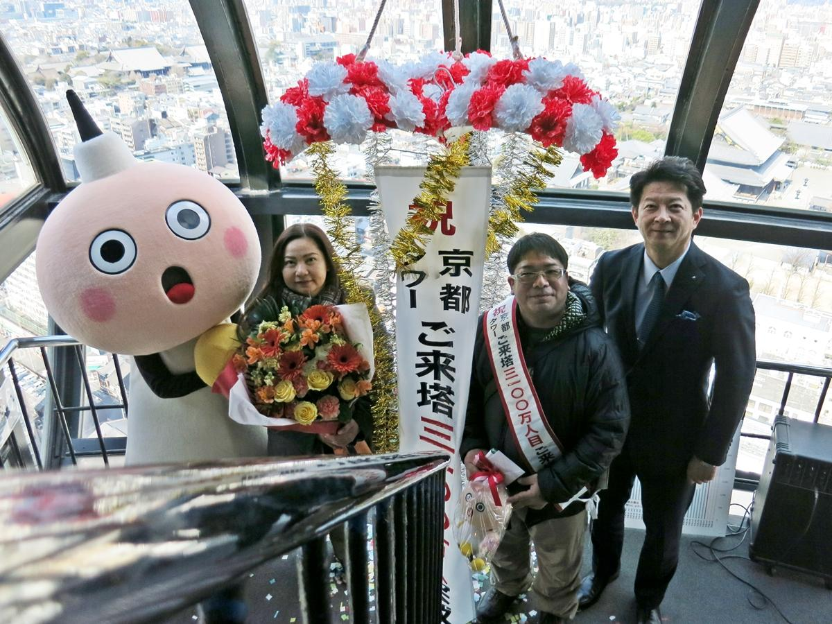 3100万人目の来塔者となった喜納さん夫婦