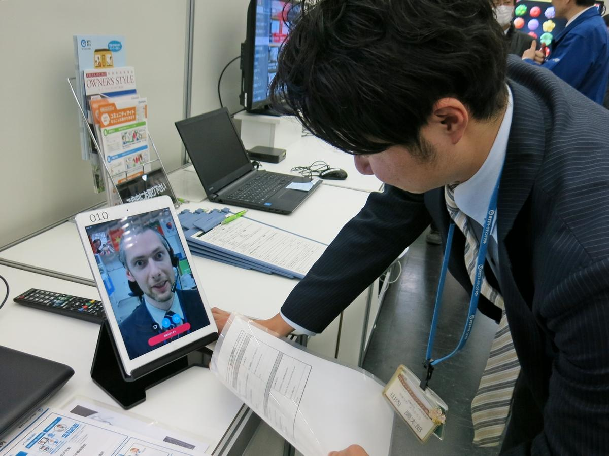 多言語通訳サービスのデモンストレーション