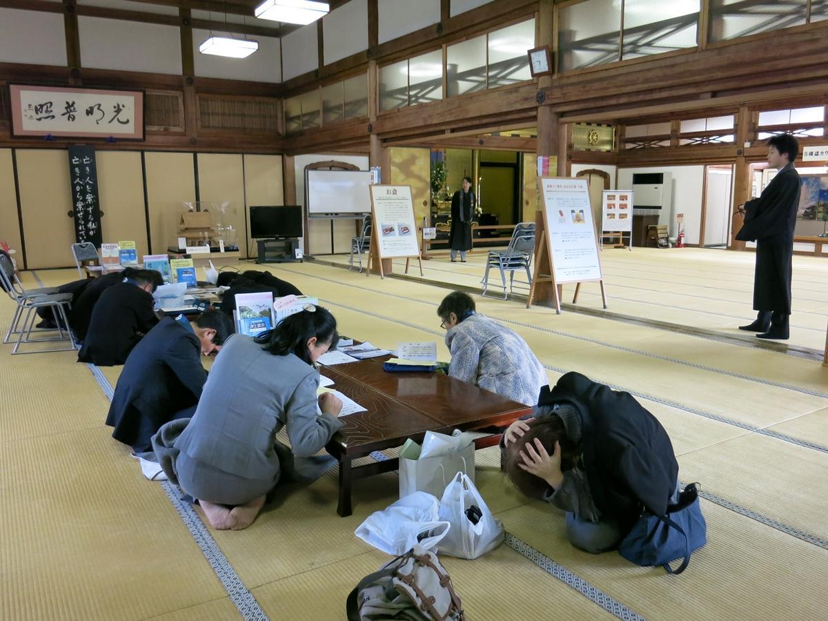 東本願寺で行われたシェイクアウト訓練の様子