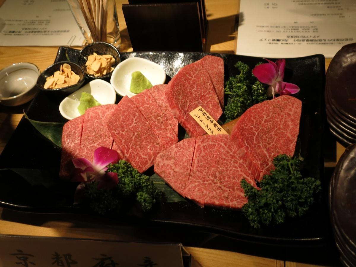 京都府産の和牛