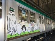 「にゃんこ大戦争」が京都に「侵略」 ラッピング電車やコラボパンも