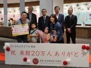 京都の「漢字ミュージアム」が20万人突破 記念セレモニーも