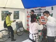 京都で自転車「ながらスマホVR」体験 KDDIら3社のプロジェクトで開発