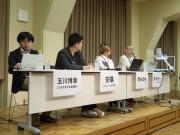 京都で日本マンガ学会シンポジウム 「うつヌケ」の田中圭一さんら登壇