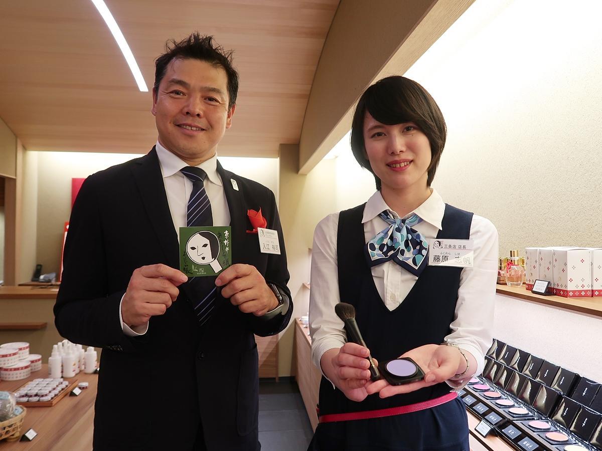 (左から)國枝商店の入江さんと三条店の藤原店長