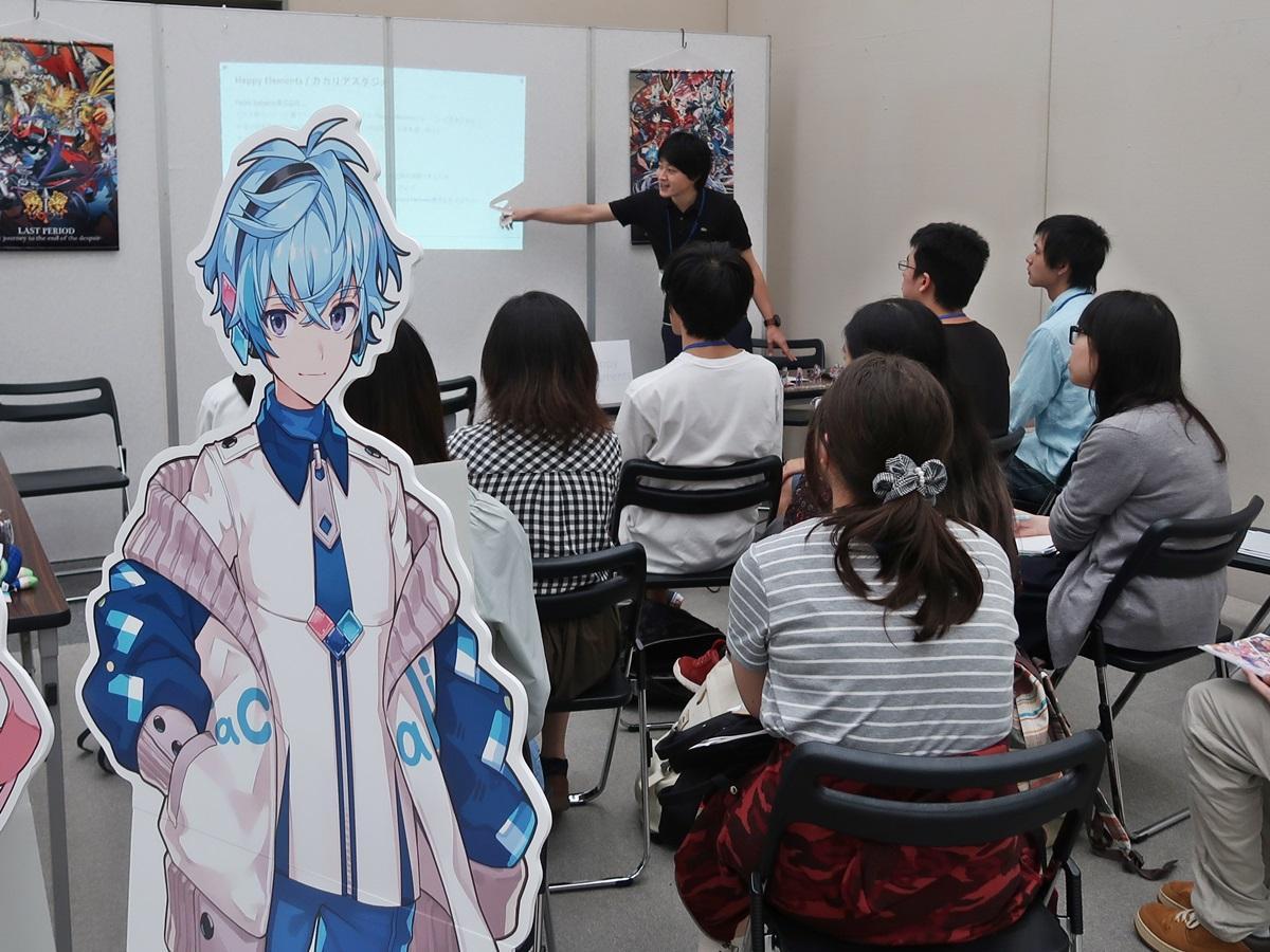 説明会にはプロを目指す学生らが集まった
